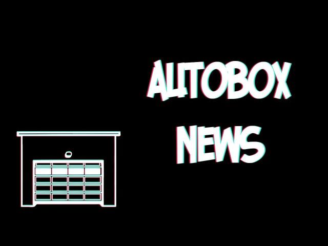 AutoBox News 11 июля 17 июля Новый Солярис 2017