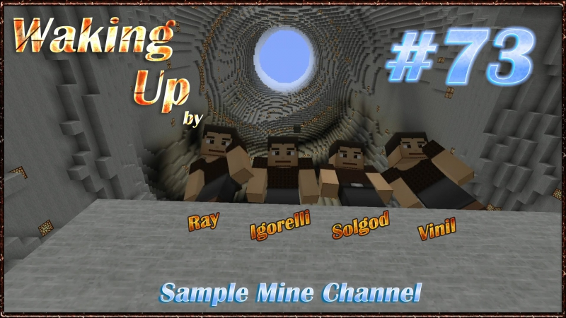 Minecraft 1 5 2 Waking Up Coop Серия 73 Под обстрелом гастов