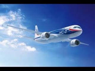 Презентация самолета МС 21 (МС-21)