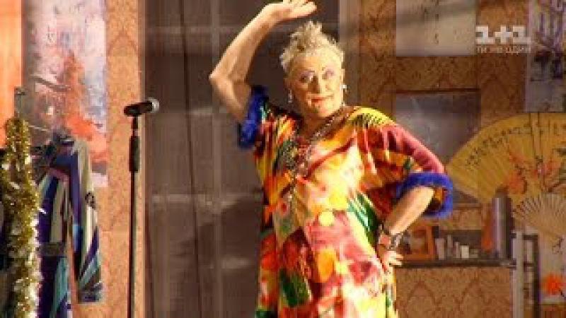 Горянський зіграв трансвестита і продемонстрував стрункі ніжки у комічній виставі Світське життя