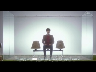 Kyuhyun (Super Junior) - At Gwanghwamun (рус. караоке)