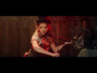 Линдси Стирлинг Американская скрипачка