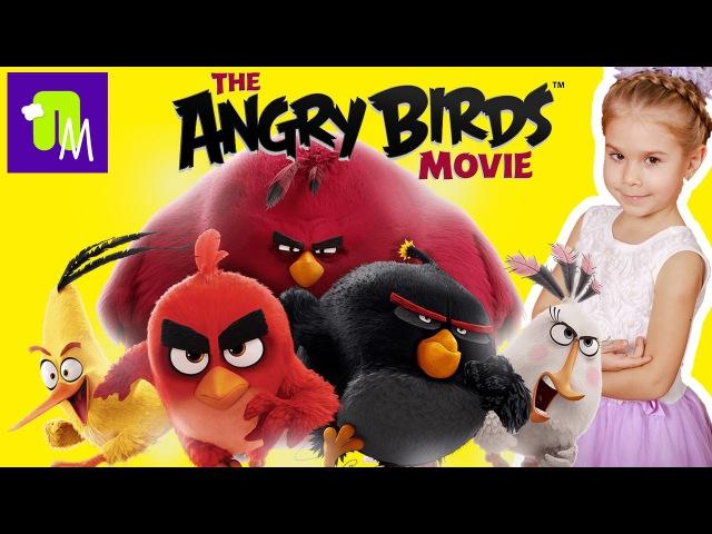 Happy Meal Angry Birds MOVIE Хэппи Мил Энгри Бердс в КИНО Злые Птички Май 2016 Играем в игры