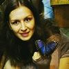 Elena Lushkina