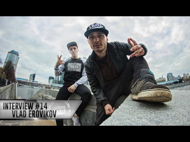 PKFRinterview | Vlad Erovikov