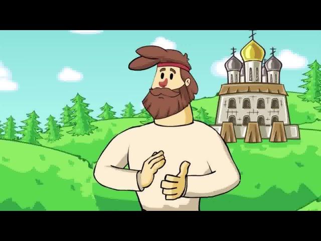 Мультик про Псков