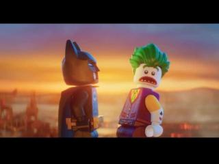 Бэтмен и Джокер (отрывок из Лего Фильм: Бэтмен)