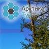 Арктика Тур | Активный отдых на Полярном Урале