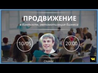 Получите БЕСПЛАТНО программу Prok VKF для поиска друзей ВКонтакте и подписчиков в группы!