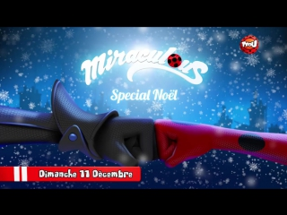 Miraculous christmas special | french commercial | christmas theme song
