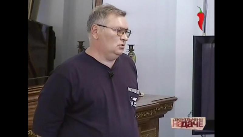 Судьба Джентльмены на даче 2012 10 24