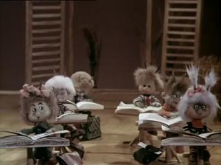 Тема урока: Мелкая пакость / А крупная когда / До крупной вы ещё не доросли (Чертёнок №13, 1981)