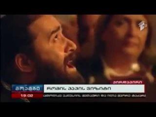Отец Серафим чудо исполняется песнопением на арамейском