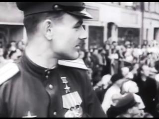 Леонид Утёсов. Дорога на Берлин