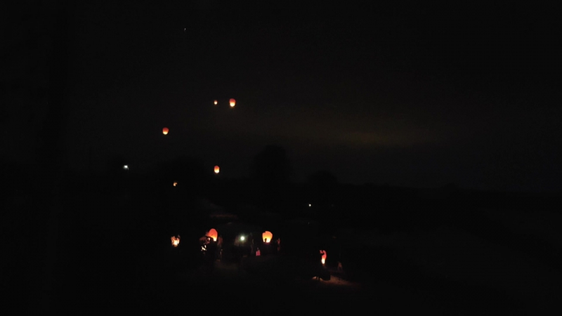 Вечер в парке Акважур