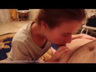 Частное порно видео дины из екатеринбурга (tiny_slut_dina)