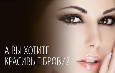 Фото №456239029 со страницы Ани Иконниковой