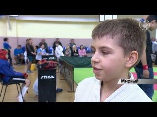 В Мирном состоялся турнир по рукопашному бою среди юношей и девушек