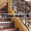 Технолюкс-К