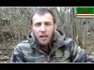Обращение ВС ЧРИ Амир Асада к жителям с. Махкеты