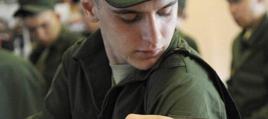 Сколько времени занимает комиссация из армии