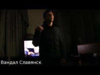Москва, 22 ноября, 2016 . КАЗАК ВАНДАЛ СОРВАЛ ПРОВОКАЦИЮ УКРОПА В МОСКВЕ