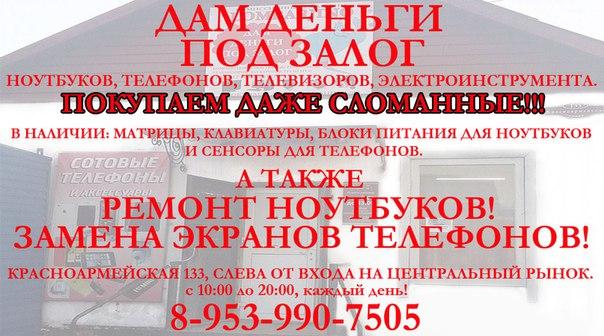 оплата за телефон билайн с банковской карты