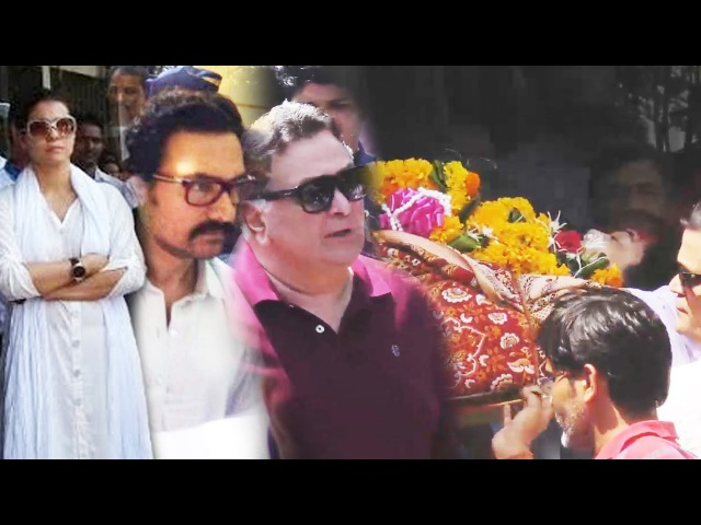 Reema Lagoos LAST RITES - Kajol, Aamir Khan, Rishi Kapoor - Watch Video