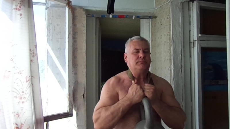 Подтягивание с гирей 40 кг на шее Собственный вес 108