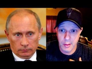 Американец о Путине, в интервью с Меган Келли Американский Профессор на русском