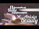 Татьяна Кульминска (Verdandi Perfume) - Indigo (черный чай, шипр) | Anisia Beauty