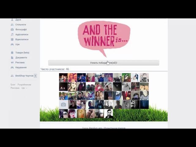 Розіграш навушників Xiaomi на 500 учасників BestShop Чорктів