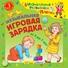 Юрий Кудинов - Танец маленьких утят