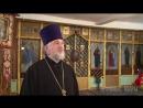 Погиб отец Иоанн Баюр