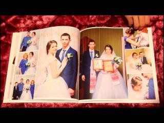 Весільна фотокнига Прінтбук