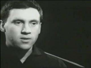 Владимир Высоцкий - Парус (Ленинград, клуб Восток, 1967)