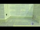 Бразилец оставил зашифрованные письмена в своей комнате и пропал Бруно Боржиса