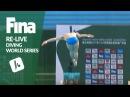 Re-Live | FINA/NVC Diving World Series 2017 - Day 2 | 2 Guangzhou