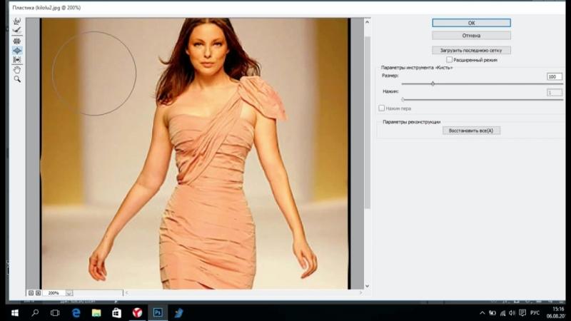 Урок похудения в фотошопе cs6