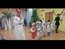Танец снеговиков Новогодний утренник 2014г. в детском саду р.п. Кетово Курганской области