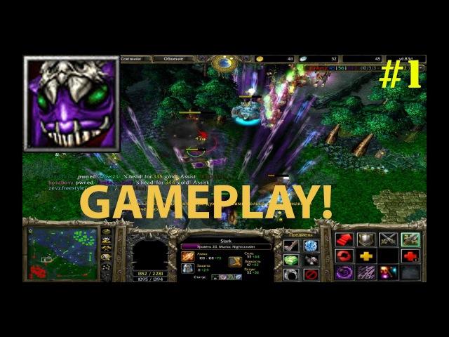 DoTa 6.83d - Murloc Nightcrawler, Slark ★ Gameplay! 1