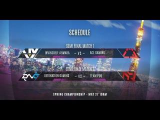 Vainglory 8 Tokyo: Invincible Armada VS ACE Gaming И2