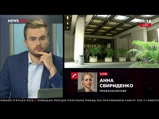 Свириденко Европа знает об уровне коррумпированности украинской власти 06 07 17