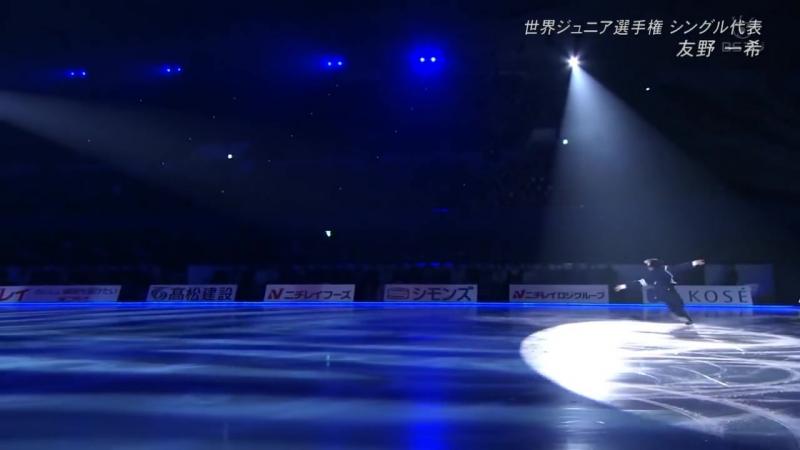 Kazuki TOMONO 2016 Medalist on Ice