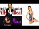 Элли Макбил / Ally McBeal 01 сезон 01 серия 1997
