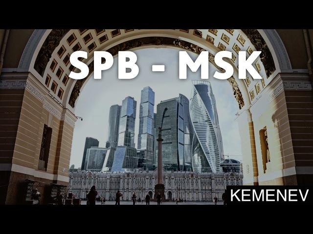 SPB MSK KEMENEV