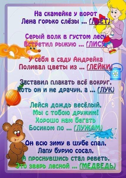 Фото №456246349 со страницы Светланы Степановой