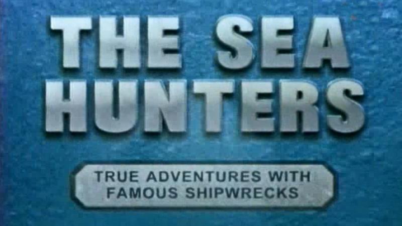Морские охотники Тайны затонувших кораблей Корабль сокровищница Екатерины