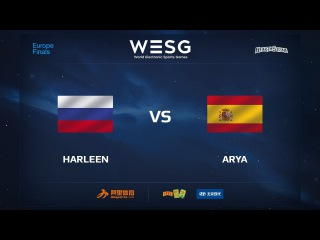 harleen vs arya, WESG 2017 Hearthstone Female European Qualifier Finals