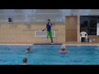 (Aqua Swim 2015) Kirill Merzliakov - Aqua-aerobic